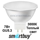 Светодиодная (LED) Лампа GU5.3 MR16 7Вт 3000К Теплый свет Smartbuy-Gu5,3-07W/3000 (SBL-GU5_3-07-30K-N) Матовая колба