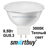 Светодиодная (LED) Лампа GU5.3 MR16 8,5Вт 3000К Теплый свет Smartbuy-Gu5,3-8,5W/3000 (SBL-GU5_3-8_5-30K) Матовая колба