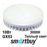 Светодиодная (LED) лампа Tablet GX53 10Вт 3000К Теплый свет Smartbuy-10W/3000K/Мат рассеиватель (SBL-GX-10W-3K)