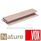 Н-профиль Vox Nature Дуб Натуральный (длина-3,05м)