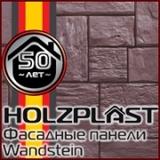 Фасадные панели (Цокольный сайдинг) Holzplast Wandstein, Размер-795х595мм