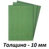 Хвойная подложка 10мм (Польша)