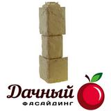 Угол наружный Фасайдинг Дачный (Fineber) Камень крупный Бежевый