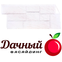 Фасадная панель Фасайдинг Дачный (Fineber) Камень крупный Белый (1080х452мм)