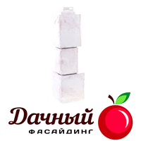 Угол наружный Фасайдинг Дачный (Fineber) Камень крупный Белый