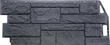 Фасадная панель FineBer Камень природный Кварцевый (1085х447мм)
