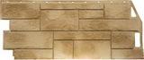 Фасадная панель FineBer Камень природный Песочный (1085х447мм)