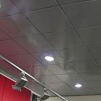 Металлический кассетный потолок с кассетой Албес Металлик Tegular 595х595мм AP600A6/45°/Т-24 (толщина-0,32мм)