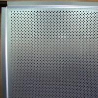 Кассета Албес АР600А6 / Т24 Металлик перфорированная d=1.5мм 600х600 Tegular (алюминий, толщ. 0,32мм)