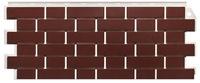 Фасадная панель FineBer Кирпич облицовочный Britt Красный (1130х463мм)