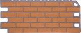 Фасадная панель (цокольный сайдинг) fineber кирпич бежевый (1137х470мм)