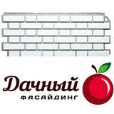 Фасадная панель (цокольный сайдинг) fineber фасайдинг дачный кирпич клинкерный белый (1130х463мм)