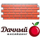 Фасадная панель (цокольный сайдинг) fineber фасайдинг дачный кирпич клинкерный керамический (1130х463мм)