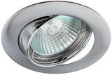 Светильник Эра Литой KL1A CH Хром поворотный точечный встраиваемый MR16, GU5.3, 12V/220V, 50W, D=81мм (Цинковый сплав)
