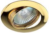Светильник Эра KL1A GD Золото поворотный точечный встраиваемый MR16, GU5.3, 12V/220V, 50W, D=81мм (Цинковый сплав)