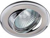 """Светильник Эра KL22 A SN/CH Сатин никель/хром """"Двойной контур"""" поворотный точечный встраиваемый MR16, GU5.3, 12V/220V, 50W, D=84мм (Цинковый сплав)"""