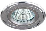 Светильник Эра KL34 AL/SL Серебро/хром точечный встраиваемый MR16, GU5.3, 12V/220V, 50W, D=80мм (Алюминий)