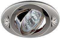 """Светильник Эра KL4A PS/N овал """"Серебро с гравировкой"""" поворотный точечный встраиваемый MR16, GU5.3, 12V/220V, 50W, D=108мм (Цинковый сплав)"""