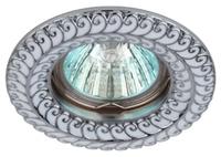 Светильник Эра KL72WH/SL Белый/серебро точечный встраиваемый MR16, GU5.3, 12V/220V, 50W, D=90мм (Цинковый сплав)