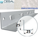Угол пристенный 25х25х3000 Cesal Ламинированный под цвет подвесного потолка, длина 3 метра (4-цвета)