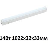 Светильник светодиодный (LED) линейный Эра LLED-01-14W-4000-W IP20 1022х22х33 14Вт 1200Лм 4000К Белый свет с LED-драйвером