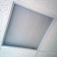 Светильник светодиодный офисный Армстронг 595х595х19мм Призма 36Вт / 40Вт 6000-6500К Холодный свет с LED-драйвером. (Универсальный встраиваемый / накладной)