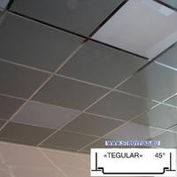Металлический кассетный потолок с кассетой Tegular 45° Металлик 595х595мм