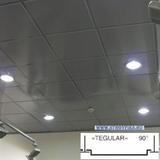Металлический кассетный потолок с кассетой Tegular 90° Металлик 595х595мм