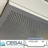 Металлический кассетный потолок с кассетой Cesal K90 Tegular 90° Металлик Перфорированная d=1,8мм 595х595мм