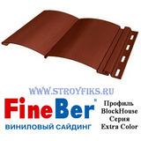 Блок хаус (BlockHouse) FineBer Могано, Коричневый 3,66х0,232м