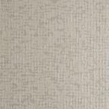 Ламинированная панель ПВХ 2,7х0,25м Мозаика жемчуг