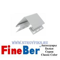 Узкий наружный угол 50мм FineBer Белый (длина-3,05м)