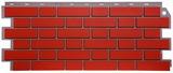 Фасадная панель (цокольный сайдинг) fineber кирпич облицовочный коралловый (1130х463мм)