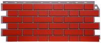 Фасадная панель FineBer Кирпич облицовочный Коралловый (1130х463мм)