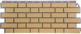 Фасадная панель (цокольный сайдинг) fineber кирпич облицовочный желтый (1130х463мм)
