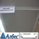 Металлический кассетный потолок с кассетой Албес Белая перфорированная d=1,5мм Tegular 595х595мм AP600A6/45°/Т-24 (толщина-0,32мм)