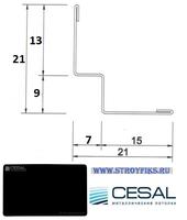 Угол пристенный PLL Cesal 3305 Черный матовый 15х7х9х13мм, длина 3 метра, W-образный для потолков с кромкой Tegular и Microlook
