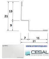 Угол пристенный PLL Cesal 3306 Белый матовый 15х7х9х13мм, длина 3 метра, W-образный для потолков с кромкой Tegular и Microlook