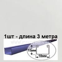 П-профиль Албес Белый матовый, длина 3 метра