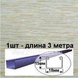 П-профиль албес бежево-зеленый штрих на белом к реечному потолку. длина 3 метра