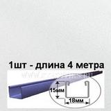 П-профиль Албес Белый жемчуг (глянцевый), длина 4 метра