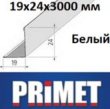 Угол 19х24 мм Primet Белый, длина 3 метра, для подвесных потолков