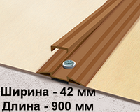 Порог 42мм прорезиненный с монтажным каналом пластиковый Идеал. 6 цветов (длина-0,9метра)