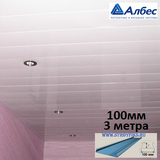 Реечный потолок Албес с рейкой A100AS (100х3000мм) Белый жемчуг (глянцевая), длина 3 метра