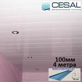 Реечный потолок Cesal с рейкой S-100 (100х4000мм) С01 Жемчужно-белый (глянцевая), длина 4 метра