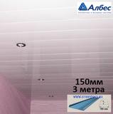 Реечный потолок Албес с рейкой A150AS (150х3000мм) Белый жемчуг (глянцевая), длина 3 метра