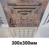 Решетка вентиляционная 300х300мм Cesal А08 Хром Люкс