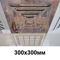 Решетка вентиляционная 300х300мм кассетного потолка Cesal А08 Хром Люкс