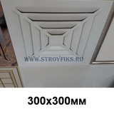 Решетка вентиляционная 300х300мм кассетного потолка Cesal 3306 Белая матовая