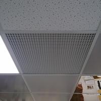 Решетка ПВХ вентиляционная Сота (Апла) для потолка армстронг 595х595х8мм (ячейка 15х15мм)
